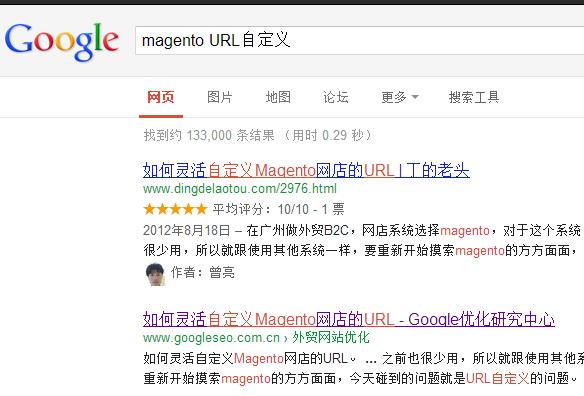 URL自定义